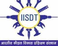 Indian Institute of Skill Development Training