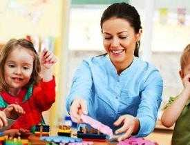 Online Course Pre primary Teacher Training