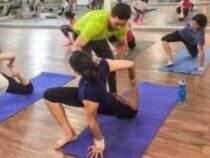 Yoga science Teacher Training online course