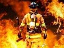 Diploma in Fire Sub Officer Online Course