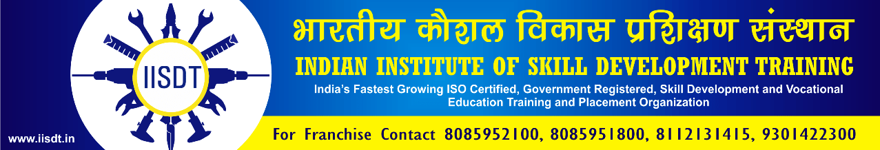 Computer Education Franchise, Pmkvy Franchise, buy courses online