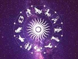 Diploma in Astrology