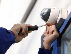 Online Course CCTV Installation Technician